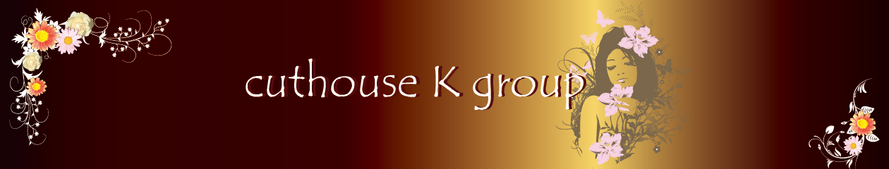 cuthousek group